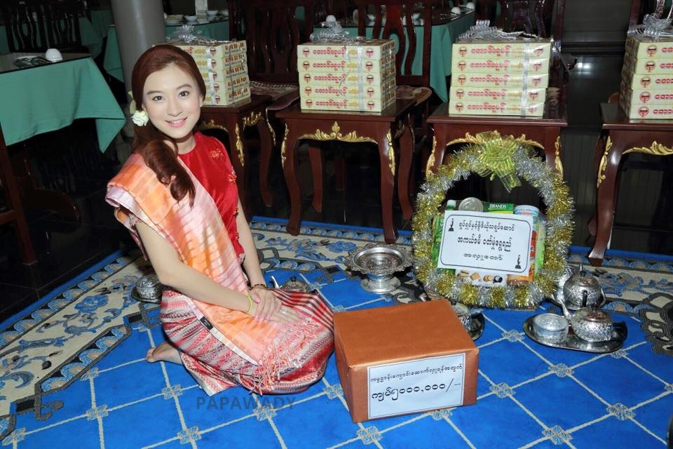Myanmar Actress Wutt Hmone Shwe Yi's Donation after She grabs her first Academy Award