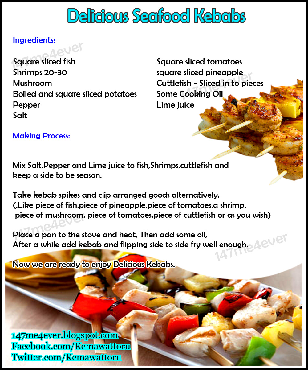 Seafood kebabs 147me4ever food recipeslanka recipes food making process sinhala english cookery classrecipe seafood kebabs sinhala recipe free download forumfinder