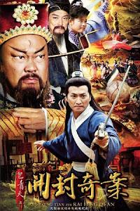Tân Bao Thanh Thiên: Bích Huyết Đan Tâm