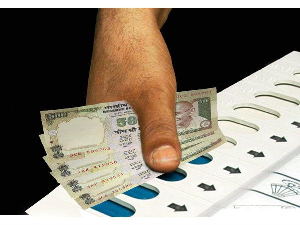 Vote for Money