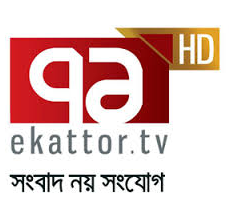 Ekattor Television HD New Frequency 2017