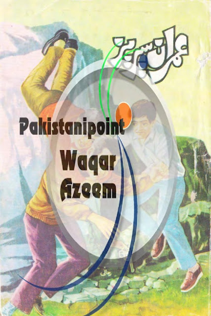 Double X-2 Safdar Shaheen Imran Series Urdu Novel Free Download PDF