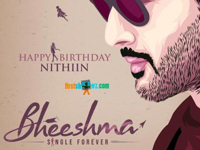 Nithiin As Bheeshma Title Logo Latest Movie Updates Movie Promotions Branding Online And Offline Digital Marketing Services