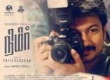 Nimir 2018 Tamil Movie Watch Online