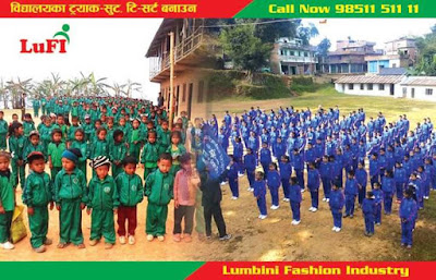 School Uniform Nepal, School Dress Nepal