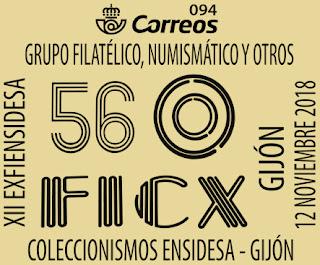 Matasellos del la 56 edición del Festival Internacional de Cine de Gijón