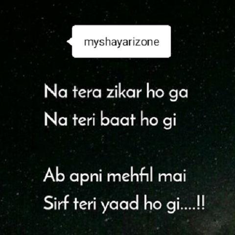 Sad Yaadein Shayari in Hindi
