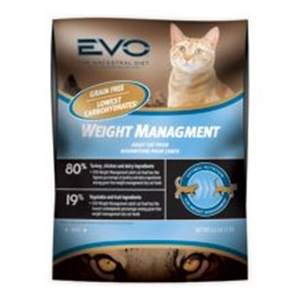 Best Dry Cat Food with Rating | How get your cat to love you