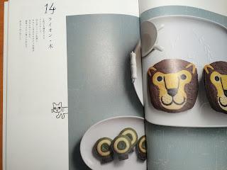 アイスボックスクッキー・ライオン