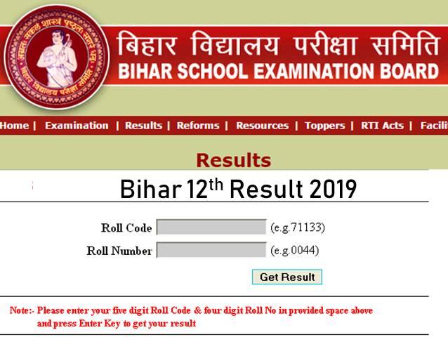BIhar-Board-Result-2019.jpg
