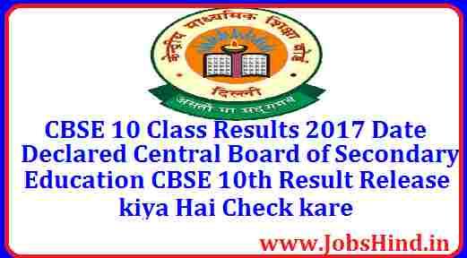 CBSE 10 Class Results 2017