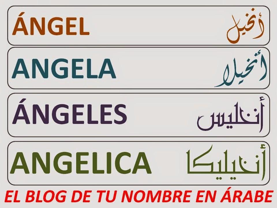 tatuajes de nombres en arabe Angel Angela Angeles Angelica