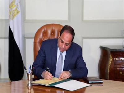 عاجل السيسي يصدر قرار جمهوري جديد