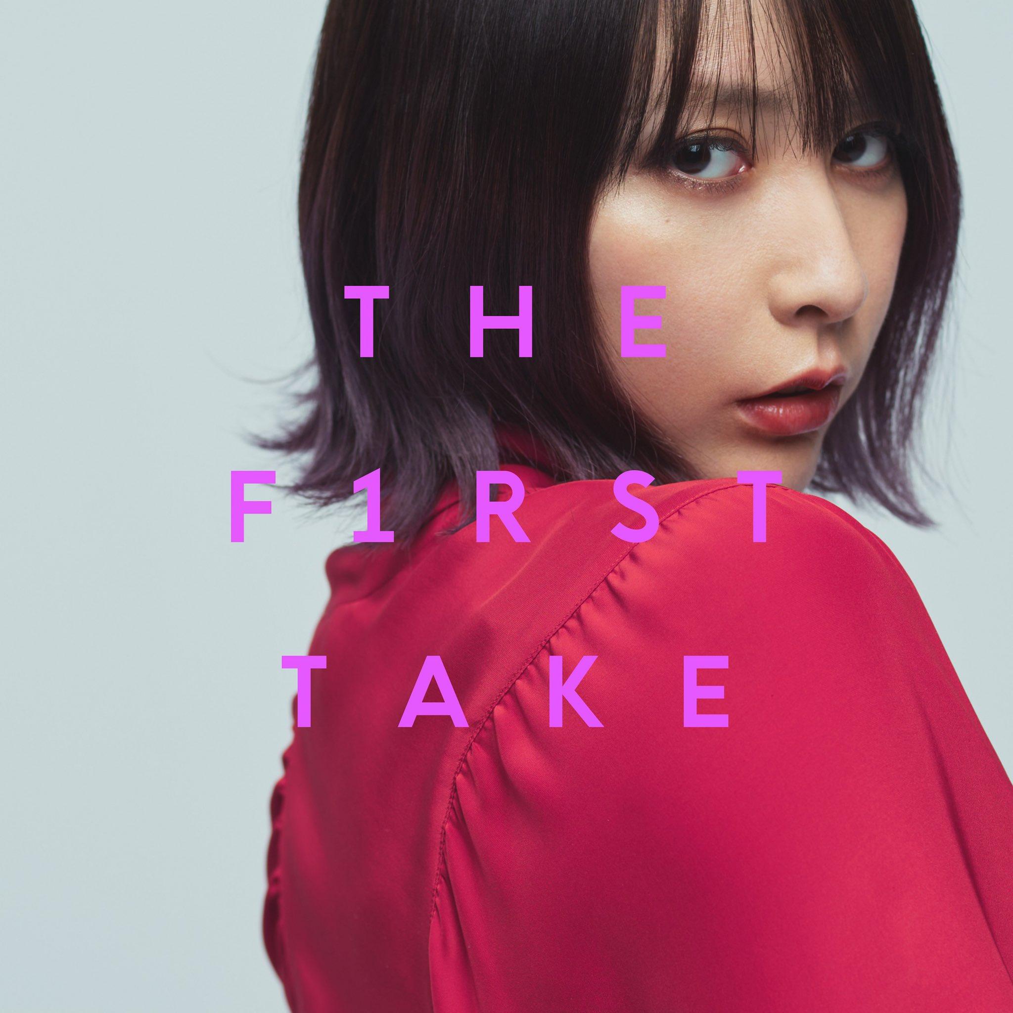 Eir Aoi - IGNITE [THE FIRST TAKE] [2020.12.25+MP3+RAR]