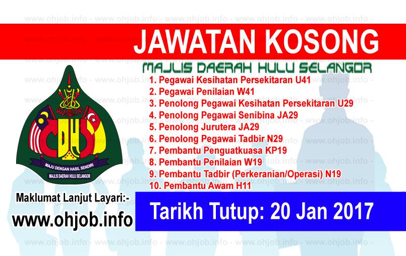 Jawatan Kerja Kosong Majlis Daerah Hulu Selangor (MDHS) logo www.ohjob.info januari 2017