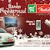 Спечелете нов автомобил, телевизор, iPhone7 и 200 ваучера по 50 лв. от Пикадили