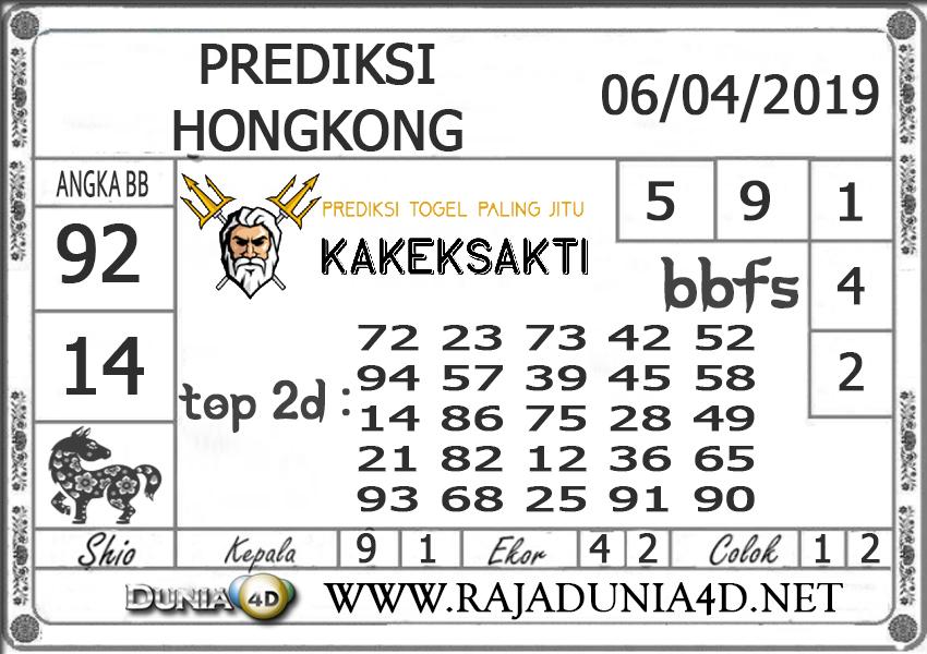 Prediksi Togel HONGKONG DUNIA4D 06 APRIL 2019