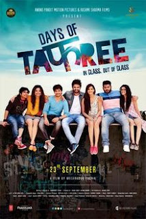 Days of Tafree 2016 Hindi Full Movie Free Download 720p BrRip