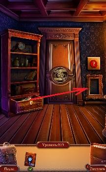 нижний ящик с помощью ключа вскрываем и берем лампу