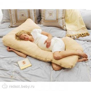 susah tidur saat hamil, sulit tidur