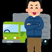 トラックの運転手のイラスト