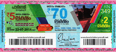 KeralaLotteryResult.net , kerala lottery result 22.7.2018 pournami RN 349 22 july 2018 result , kerala lottery kl result , yesterday lottery results , lotteries results , keralalotteries , kerala lottery , keralalotteryresult , kerala lottery result , kerala lottery result live , kerala lottery today , kerala lottery result today , kerala lottery results today , today kerala lottery result , 22 07 2018 22.07.2018 , kerala lottery result 22-07-2018 , pournami lottery results , kerala lottery result today pournami , pournami lottery result , kerala lottery result pournami today , kerala lottery pournami today result , pournami kerala lottery result , pournami lottery RN 349 results 22-7-2018 , pournami lottery RN 349 , live pournami lottery RN-349 , pournami lottery , 22/7/2018 kerala lottery today result pournami , 22/07/2018 pournami lottery RN-349 , today pournami lottery result , pournami lottery today result , pournami lottery results today , today kerala lottery result pournami , kerala lottery results today pournami , pournami lottery today , today lottery result pournami , pournami lottery result today , kerala lottery bumper result , kerala lottery result yesterday , kerala online lottery results , kerala lottery draw kerala lottery results , kerala state lottery today , kerala lottare , lottery today , kerala lottery today draw result,