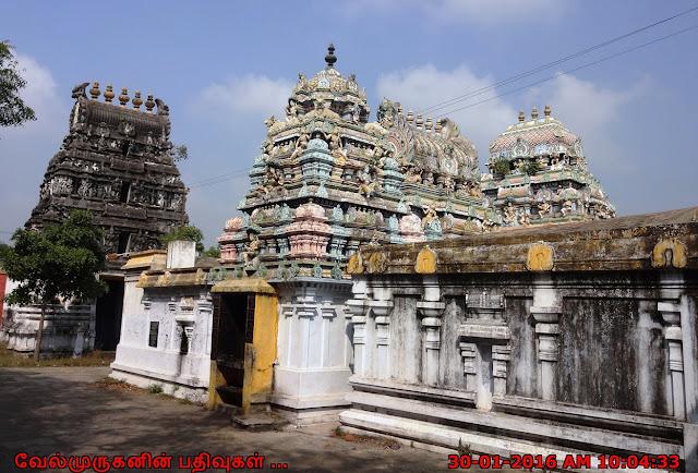 Arani Champangeeswarar Temple