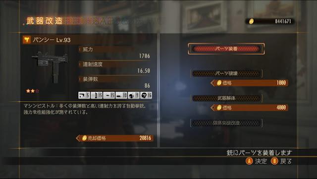 バイオハザード リベレーションズ2 レイドモード CODE RED 4