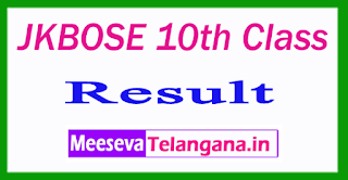 JKBOSE 10th Class Result 2017