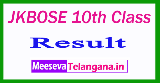 JKBOSE 10th Class Result 2018