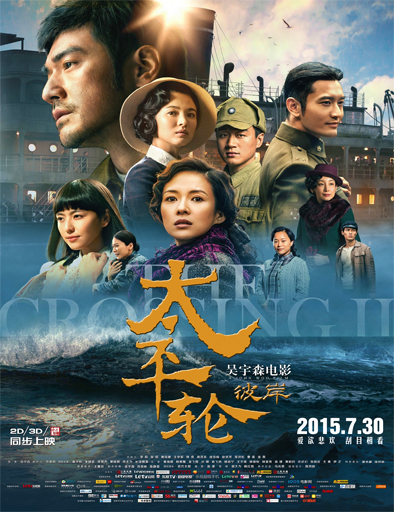 Ver The Crossing: Part 2 (2015) Online