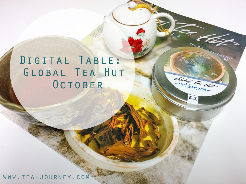 Digital Table:  Global Tea Hut October Global Tea Hut is a digital community non-profit review spirituality zen dao