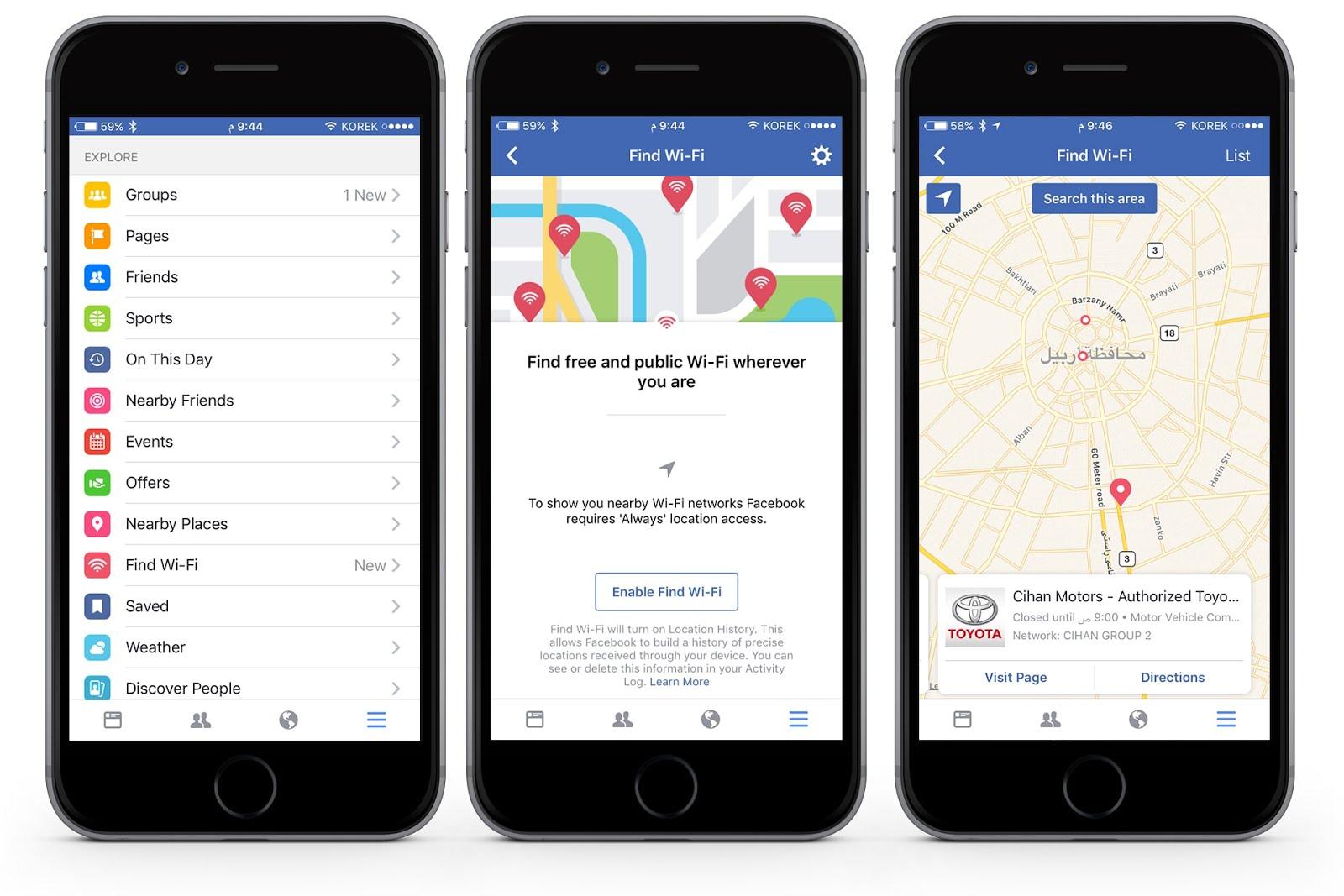 ميزة ايجاد شبكات الواي فاي المفتوحة والمجانية القريبة منك في تطبيق الفيسبوك