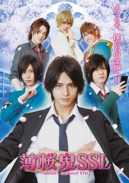 Sinopsis Hakuohki SSL: Sweet School Life (2015) - Serial TV Jepang