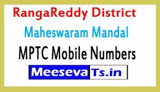 Maheswaram Mandal MPTC Mobile Numbers List RangaReddy District in Telangana State