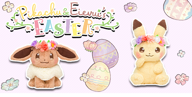 Flower Crown Power! The 2018 Easter Promo is Here!