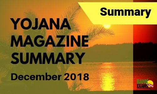 Yojana Magazine Summary: December 2018