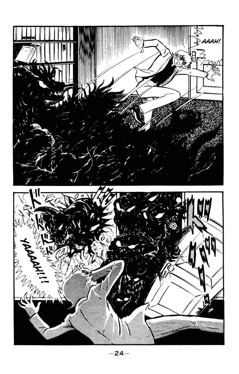 DevilMan chapter 22.1 trang 20