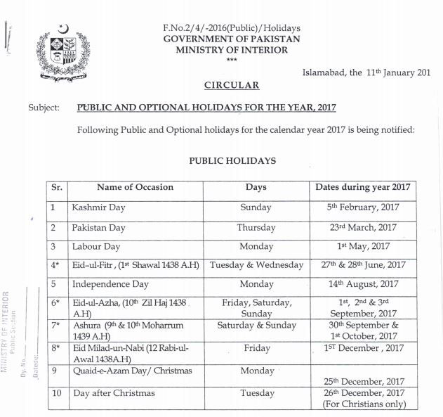 23 March Pakistan Day 2017 Holiday Announced by Government