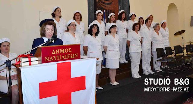 Εκδήλωση - αφιέρωμα στην Παγκόσμια Ημέρα της Γυναίκας από τον Ελληνικού Ερυθρού Σταυρού Ναυπλίου