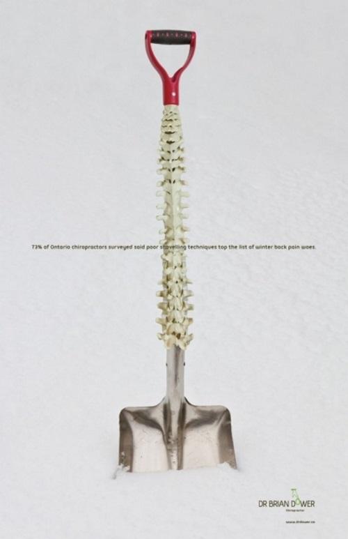 примеры медицинской рекламы