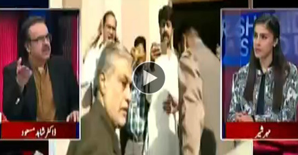 Live With Dr. Shahid Masood - 26th October 2017