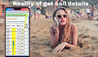 get call details of any mobile number