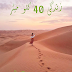 Zindagi 40 Kilometer Download Pdf