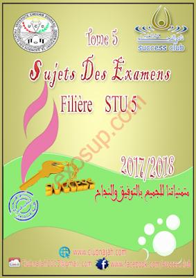 sujet des examens stu s5 FSJ v2017-2018