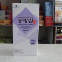 Jarum Akupuntur Korea merek DongBang