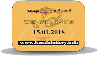 Keralalottery.info, Win Win Today Result : 15-1-2017 Win Win Lottery W-443, kerala lottery result 15-01-2017, win win lottery results, kerala lottery result today win win, win win lottery result, kerala lottery result win win today, kerala lottery win win today result, win win kerala lottery result, win win lottery W 443 results 15-01-2017, win win lottery w-443, live win win lottery W-443, 15.1.2017, win win lottery, kerala lottery today result win win, win win lottery (W-443) 15/01/2017, today win win lottery result, win win lottery today result 15-1-2017, win win lottery results today 15 1 2017, kerala lottery result 15.01.2017 win-win lottery w 443, win win lottery, win win lottery today result, win win lottery result yesterday, winwin lottery w-443, win win lottery 15.1.2017 today kerala lottery result win win, kerala lottery results today win win, win win lottery today, today lottery result win win, win win lottery result today, kerala lottery result live, kerala lottery bumper result, kerala lottery result yesterday, kerala lottery result today, kerala online lottery results, kerala lottery draw, kerala lottery results, kerala state lottery today, kerala lottare, kerala lottery result, lottery today, kerala lottery today draw result, kerala lottery online purchase, kerala lottery online buy, buy kerala lottery online, kerala lottery tomorrow prediction lucky winning guessing number, kerala lottery, kl result,  yesterday lottery results, lotteries results, keralalotteries, kerala lottery, keralalotteryresult, kerala lottery result, kerala lottery result live, kerala lottery today, kerala lottery result today, kerala lottery results today, today kerala lottery result