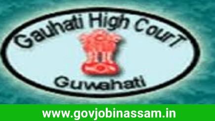 Gauhati High Court Recruitment 2018, govjobinassam