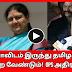 CM O Panneerselvam latest viral press meet - Merina | TAMIL TODAY CHANNEL
