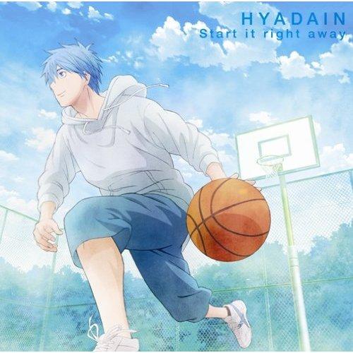 Start It Right Away [Ed Kurokos Basketball]